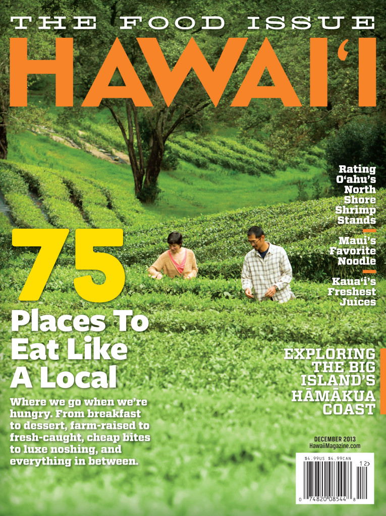 HAWAII Magazine Nov/Dec '13